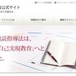 安慶名勇子イントレ体験会in沖縄♪さて家族の感想は?
