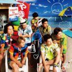 関ジャニ∞のコンサートライブ2016のDVD発売日はいつ?リサイタル真夏の俺らは罪なヤツ