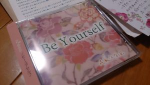 Be Yourself、CD、画像