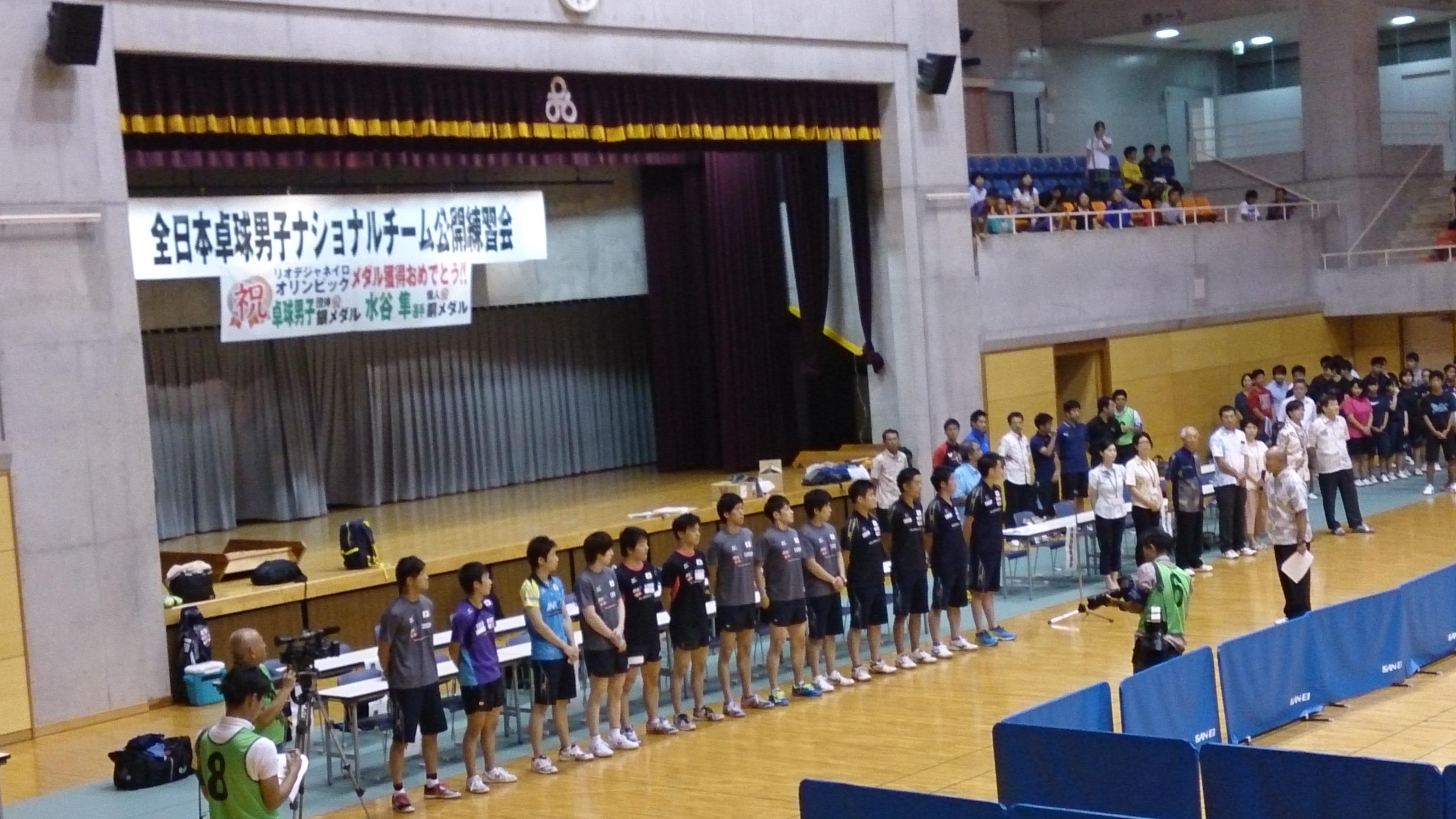 日本卓球男子整列、画像